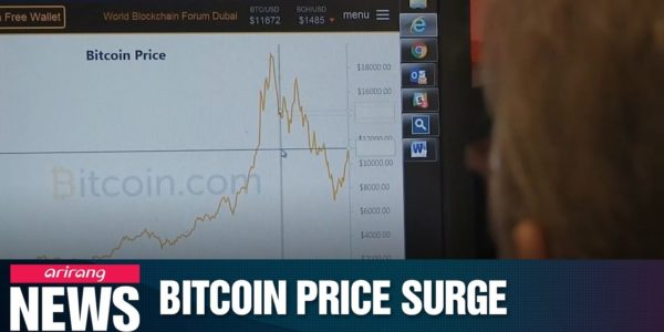 Bitcoin price surges above US $11,000 mark, highest in 15 months − 稼げる投資系口コミ情報サイト【Trade Center】