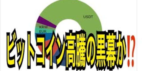 【仮想通貨】リップル最新情報❗️ビットコイン高騰の黒幕か⁉️ − 稼げる投資系口コミ情報サイト【Trade Center】