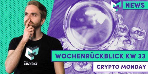 KW 33: Bitcoin Kurs auf 250.000 USD? | Langzeitwette Bitcoin | Altcoin Season | Stablecoins − 稼げる投資系口コミ情報サイト【Trade Center】