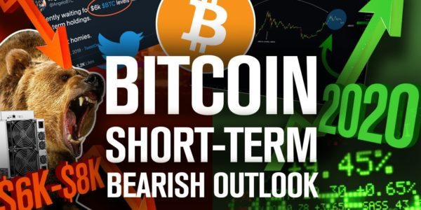 Why I'm Bearish on BITCOIN Right NOW! But Not by 2020 − 稼げる投資系口コミ情報サイト【Trade Center】
