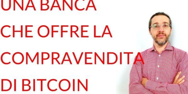 Attenzione: le banche iniziano ad offrire Bitcoin! − 稼げる投資系口コミ情報サイト【Trade Center】