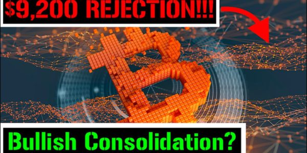 Bitcoin Rejected At Critical Resistance! | Consolidation Ahead? − 稼げる投資系口コミ情報サイト【Trade Center】