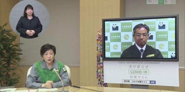 令和2年5月28日 東京都新型コロナウイルス感染症最新情報 ~小池知事から都民の皆様へ~<アーカイブ版> − アフィリエイト動画まとめ