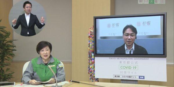 令和2年5月26日 東京都新型コロナウイルス感染症最新情報 ~小池知事から都民の皆様へ~ <アーカイブ版> − アフィリエイト動画まとめ