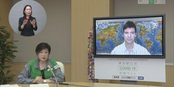 令和2年5月20日 東京都新型コロナウイルス感染症対策最新情報 ~小池知事から都民の皆様へ~ <アーカイブ版> − アフィリエイト動画まとめ