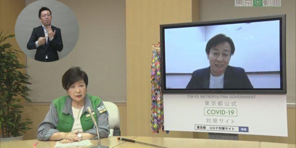令和2年5月18日 東京都新型コロナウイルス感染症対策最新情報 ~小池知事から都民の皆様へ~ <アーカイブ版> − アフィリエイト動画まとめ