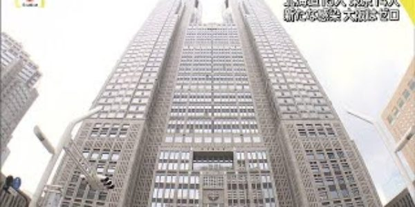 新型コロナの新たな感染者 北海道15人 東京14人(20/05/24) − アフィリエイト動画まとめ