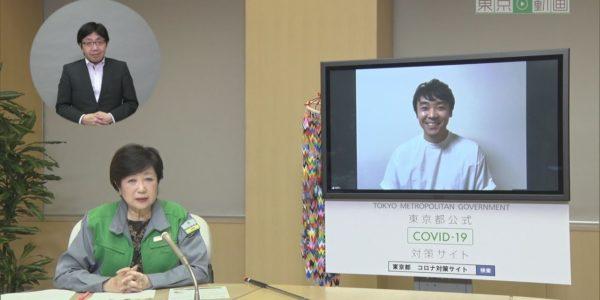 令和2年5月21日 東京都新型コロナウイルス感染症最新情報 ~小池知事から都民の皆様へ~<アーカイブ版> − アフィリエイト動画まとめ