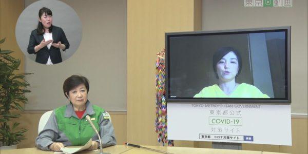 令和2年5月27日 東京都新型コロナウイルス感染症最新情報 ~小池知事から都民の皆様へ~<アーカイブ版> − アフィリエイト動画まとめ