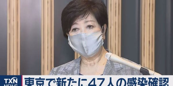 東京で新たに47人の感染確認 「夜の繁華街」対策進む − アフィリエイト動画まとめ