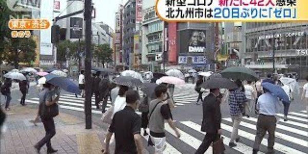 新型コロナ 国内で新たに42人感染 東京は22人(20/06/12) − アフィリエイト動画まとめ